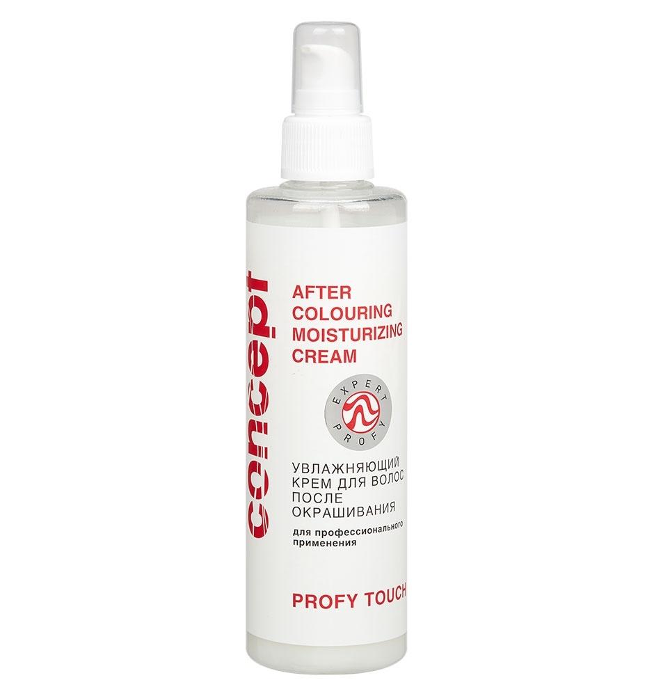 цена на Concept Крем After Colouring Moisturizing Cream Увлажняющий для Волос после Окрашивания, 200 мл