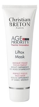 Christian Breton Paris Маска Age Priority Liftox Лифтокс для Увядающей Кожи, 50 мл