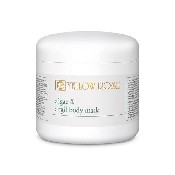Yellow Rose Маска Algae & Argil BodyMask Водорослевая для Тела с Зеленой Глиной, 500 мл