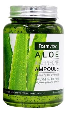 FarmStay Сыворотка Aloe All-In-One Ampoule Многофункциональная Ампульная с Экстрактом Алоэ, 250 мл недорого