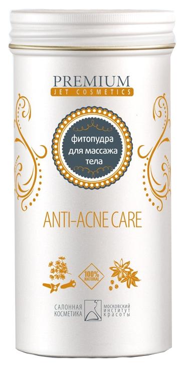 PREMIUM Фитопудра Anti-Acne Care для Массажа Тела, 150г premium jet cosmetics anti acne care фитопудра для массажа тела 150 г
