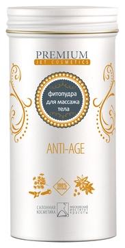 PREMIUM Фитопудра Anti-Age для Массажа Тела, 150г premium jet cosmetics anti acne care фитопудра для массажа тела 150 г