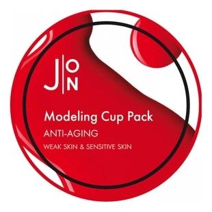 Фото - J:ON Маска Anti-Aging Modeling Pack Антивозрастная Альгинатная с Экстрактом Женьшеня, 18г альгинатная маска с экстрактом ацеролы acerola modeling cup pack 18г