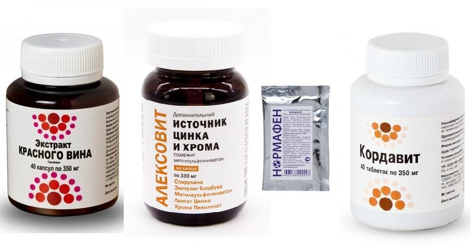 Pleyana Нутрикомплекс Программа Anti Age Depigment Nutritherapy