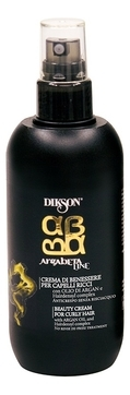 Dikson Флюид Argabeta Beauty Cream For Curly Hair Питательный для Ухода за Вьющимися Волосами, 150 мл