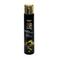 Dikson Шампунь ArgaBeta Beauty Shampoo для Волос на Основе Масла Аргана и Экстрактов Морских Водорослей, 250 мл