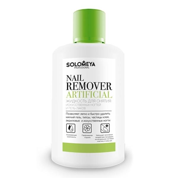 Solomeya Жидкость Artificial Nail Remover для Снятия Искусственных Ногтей и Гель-Лаков с Помпой, 150 мл