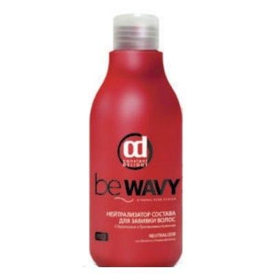 Constant Delight Нейтрализатор Be Wavy Neutralizer Состава для Завивки Волос, 500 мл