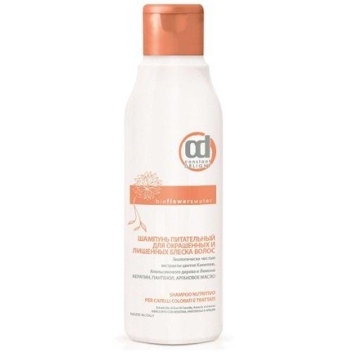 Constant Delight Шампунь Bio Flowers Water Nutritive Shampoo Питательный для Окрашенных Волос, 250 мл planeta organica африка шампунь для окрашенных волос аргановое масло 250 мл