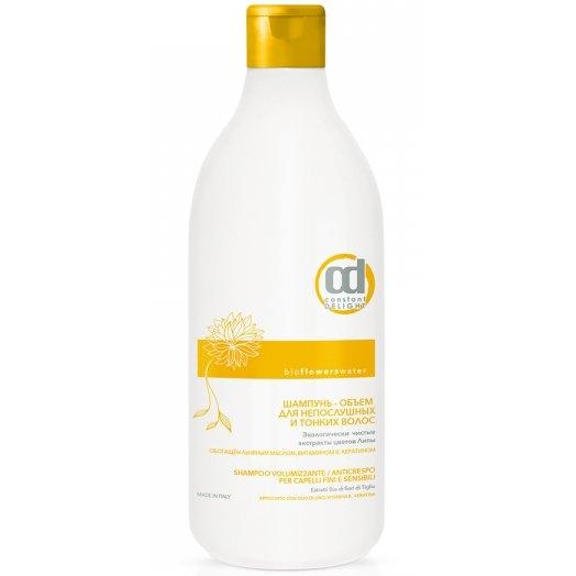 Constant Delight Шампунь Bio Flowers Water Volume Shampoo для Тонких Волос, 1000 мл шампунь особый свобода