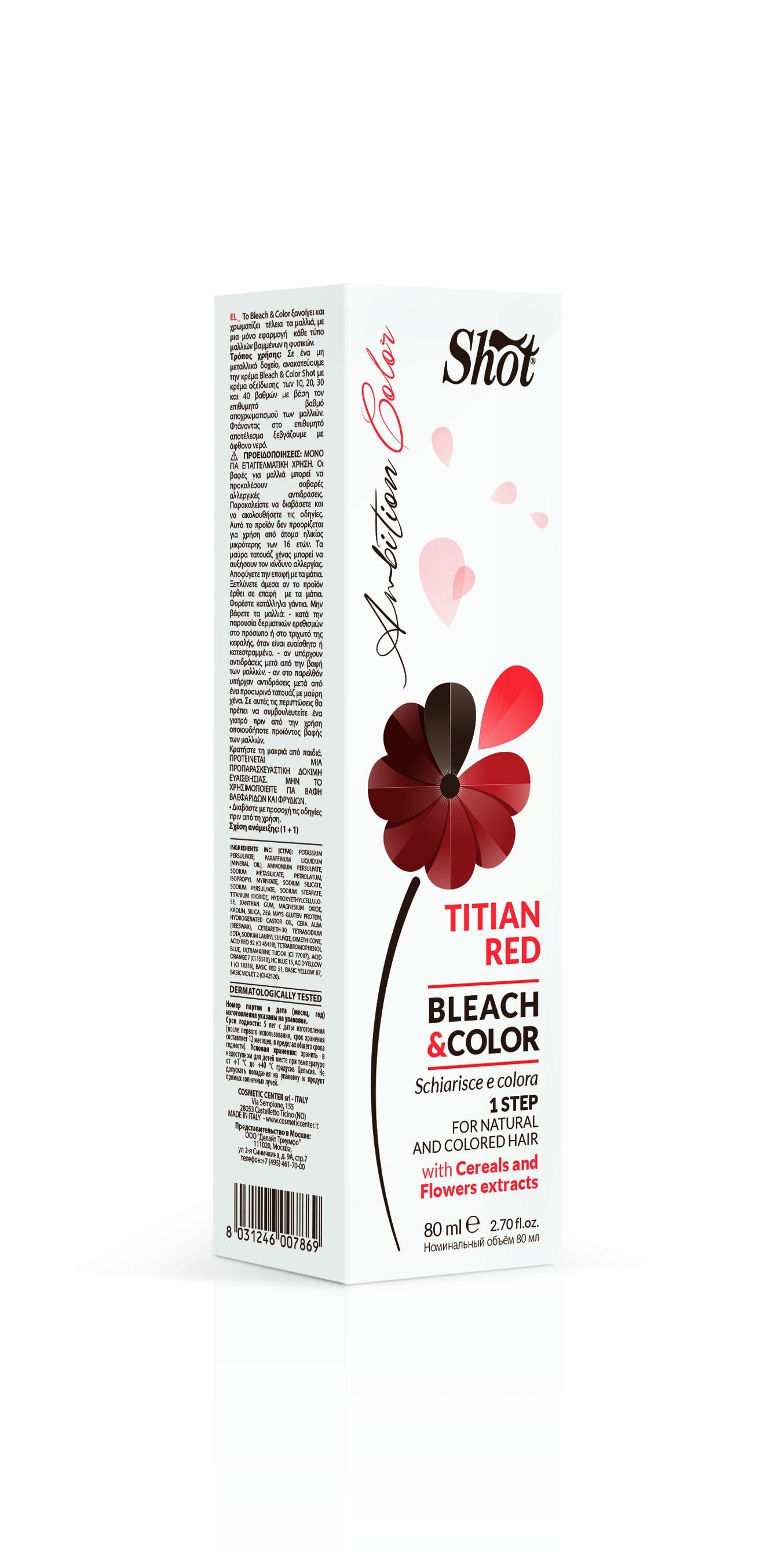 SHOT Обесцвечивающий Крем с Пигментом Красный Исполин Bleach & Color, 80 мл shot крем краска для волос power color 100 мл