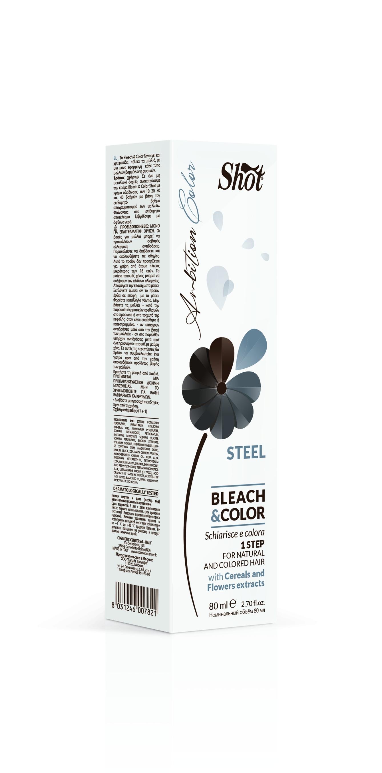 SHOT Обесцвечивающий Крем с Пигментом Стальной Bleach & Color, 80 мл shot крем краска для волос power color 100 мл