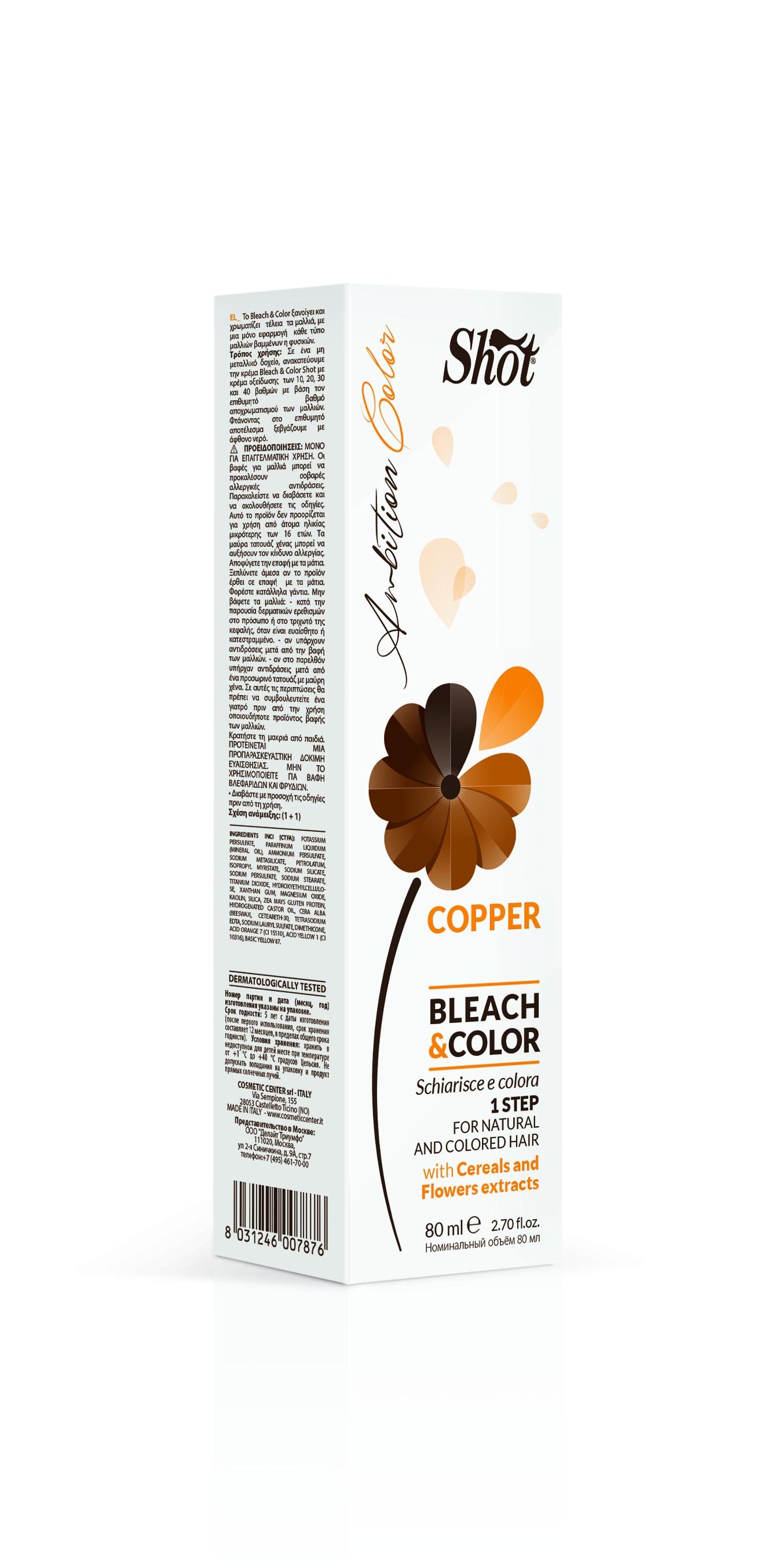 SHOT Обесцвечивающий Крем с Пигментом Медный Bleach & Color, 80 мл shot крем краска для волос power color 100 мл