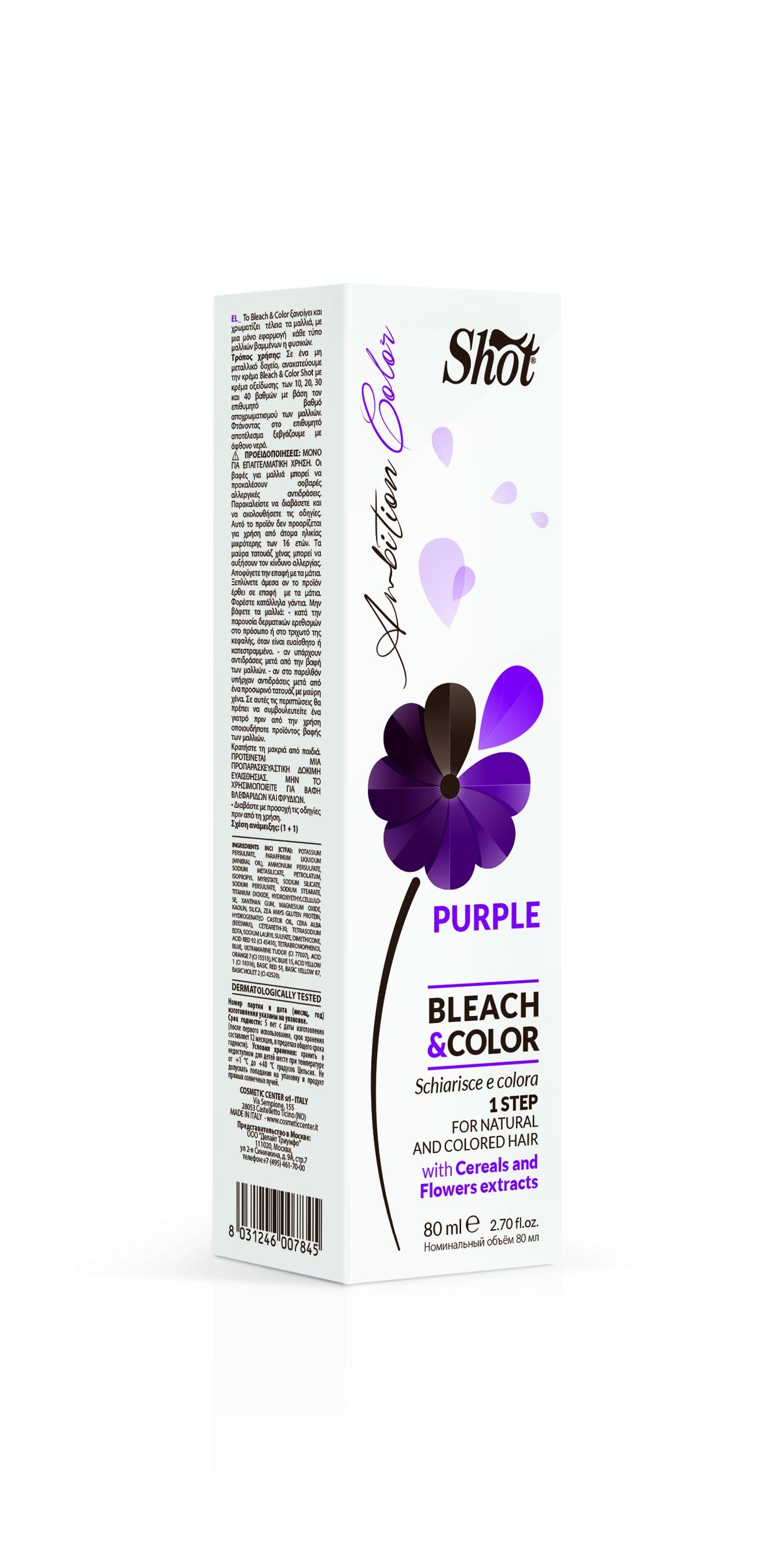 SHOT Обесцвечивающий Крем с Пигментом Пурпурный Bleach & Color, 80 мл shot крем краска для волос power color 100 мл