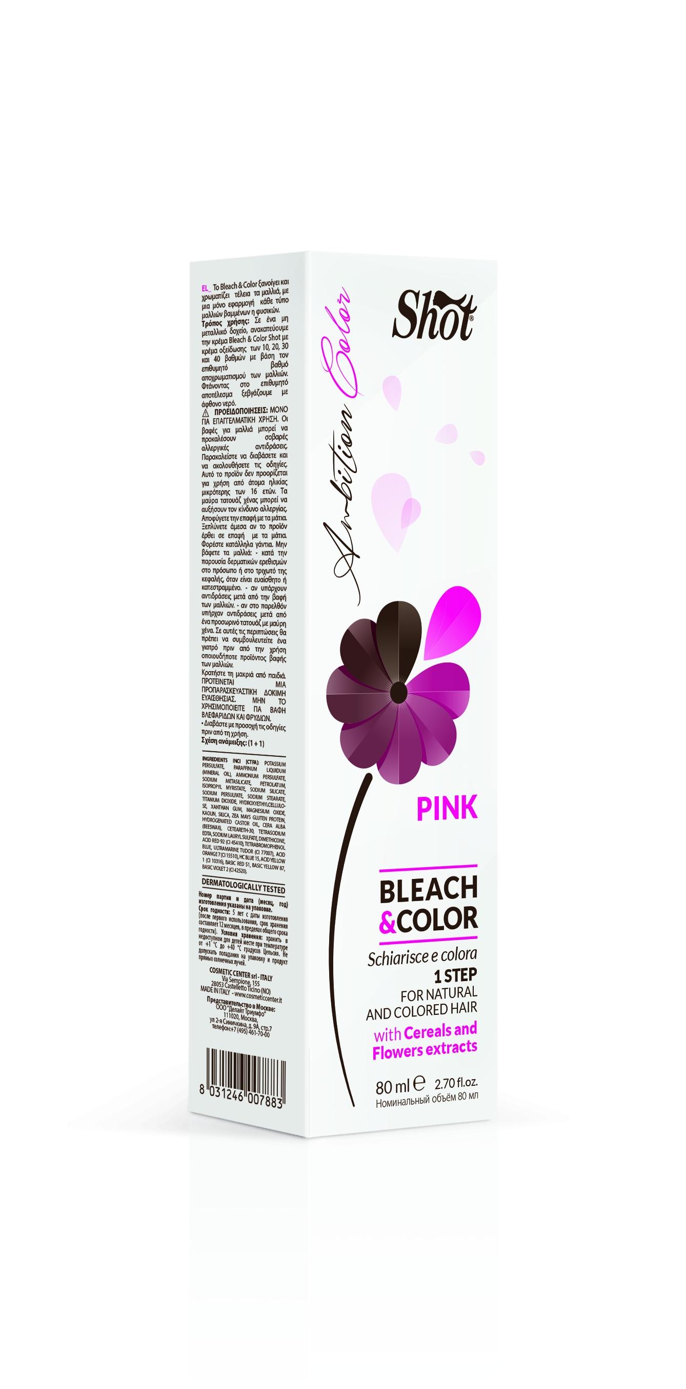 SHOT Обесцвечивающий Крем с Пигментом Розовый Bleach & Color, 80 мл shot крем краска для волос power color 100 мл