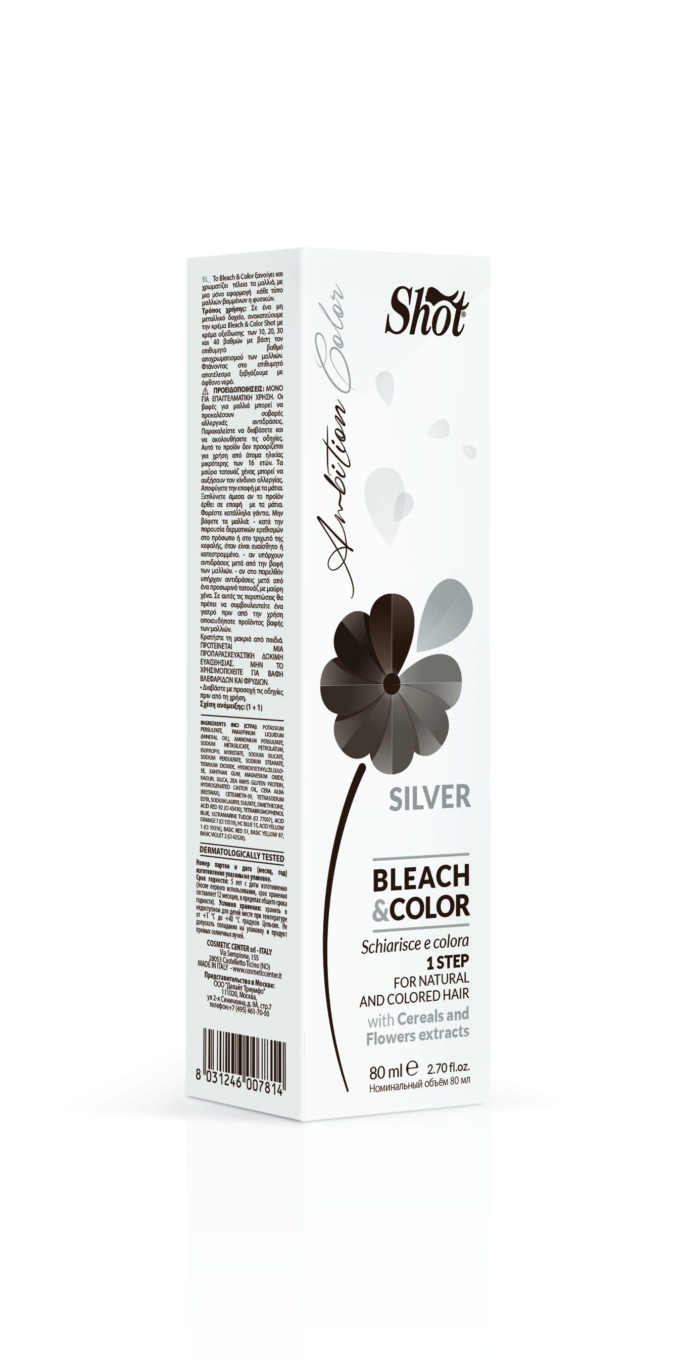 SHOT Обесцвечивающий Крем с Пигментом Серебристый Bleach & Color, 80 мл shot крем краска для волос power color 100 мл