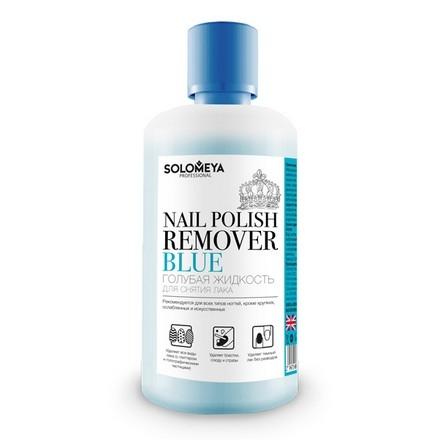 Solomeya Жидкость Blue для Снятия Лака Голубая, 500 мл