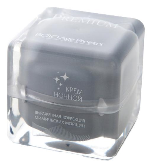 PREMIUM Крем Ночной Boto Age Freezer, 30 мл крем липоадсорбент ночной противовоспалительный 30 мл premium home work