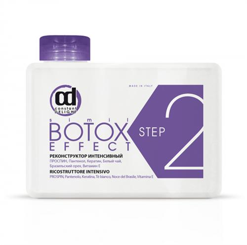 Constant Delight Реконструктор Botox Effect Step2 Интенсивный Ботокс Белый, 250 мл