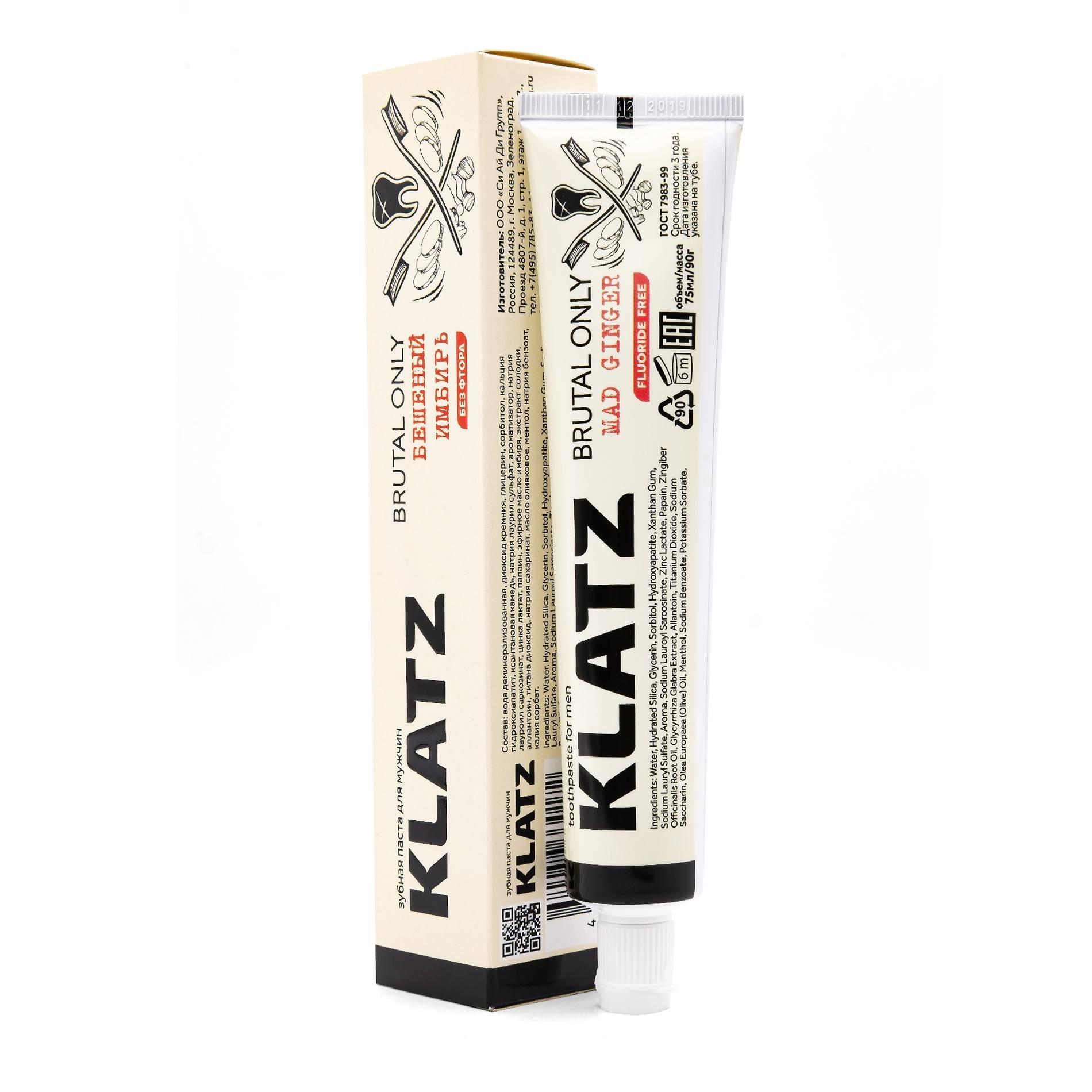Klatz Паста Brutal Only Зубная для Мужчин Бешеный Имбирь без Фтора, 75 мл недорого