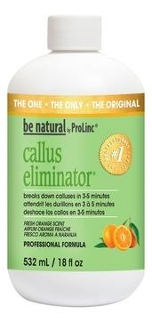 Be Natural Средство для Удаления Натоптышей с Запахом Апельсина Callus Eliminator Orange, 540г