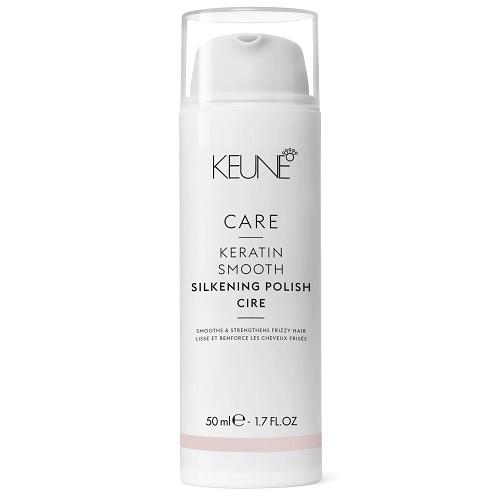 Keune Крем Care Keratin Smooth Silk Polish Шелковый Глянец с Кератиновым Комплексом, 50 мл