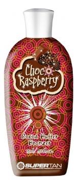 Supertan Бронзатор Choco Raspberry Bronzer Малина в Шоколаде, 200 мл
