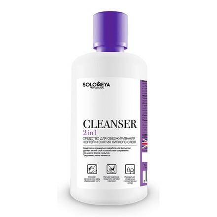Solomeya Клинзер Cleanser 2 в 1 Средство для Обезжиривания Ногтей и Снятия Липкого Слоя, 500 мл