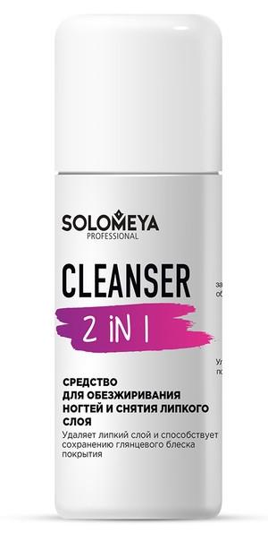 Solomeya Средство Cleanser 2 in 1 для Обезжиривания Ногтей и Снятия Липкого Слоя, 105 мл