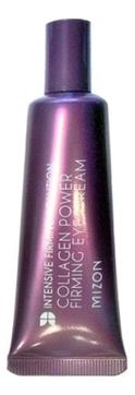 MIZON Крем Collagen Power Firming Eye Cream Коллагеновый для Глаз, 10 мл