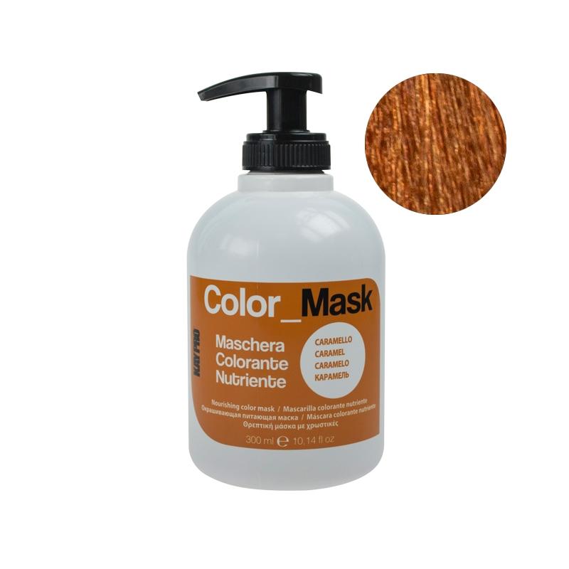 KAYPRO Маска Color Mask Питающая Оживляющая Карамель, 300 мл kaypro маска color mask питающая оживляющая черешня 300 мл