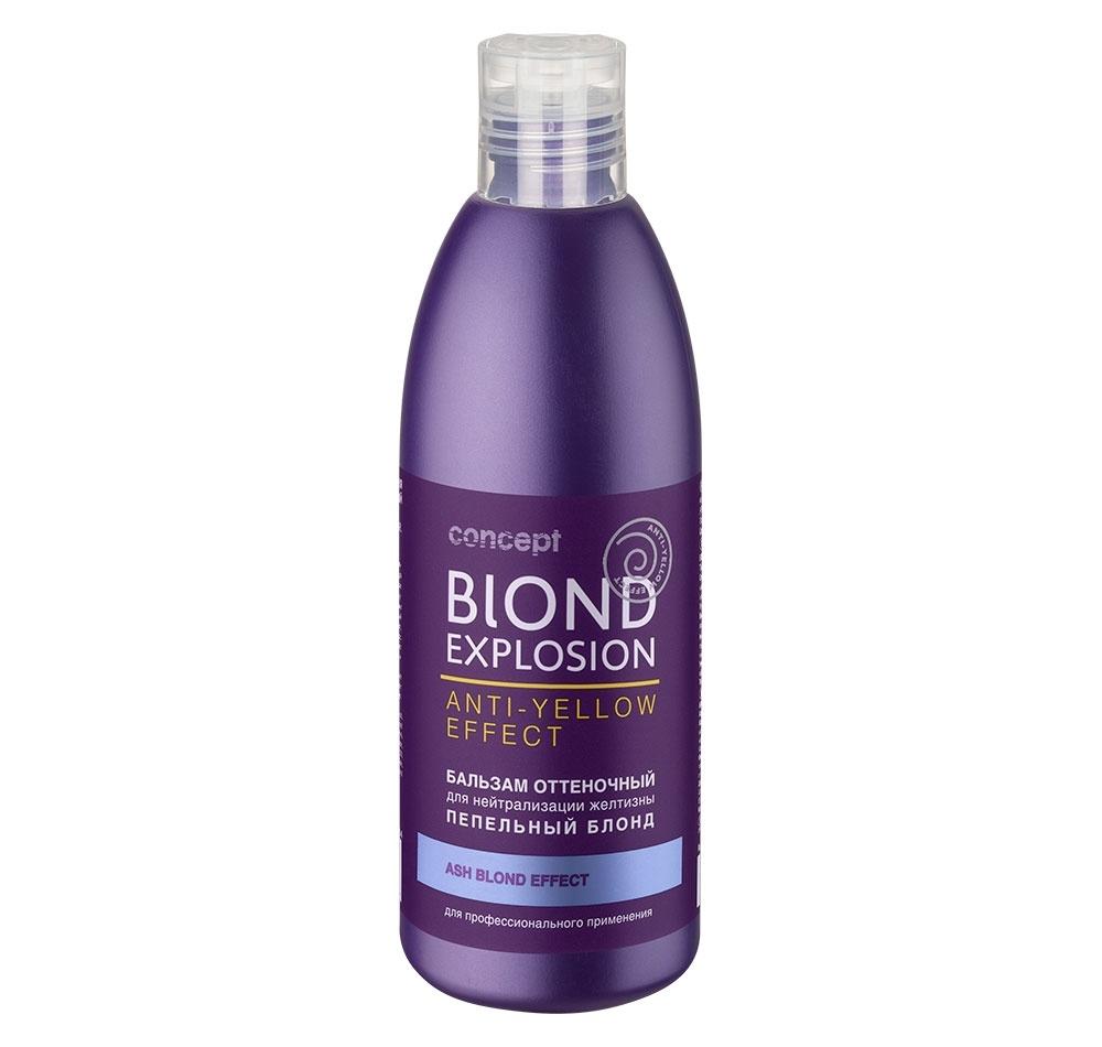 Concept Бальзам Color Shade Balsam for Blond&Blonded Hair Оттеночный Эффект Пепельный Блонд, 300 мл цена и фото