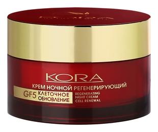 Фото - Кора Крем Cream Night Regenerating Pr Ночной Регенерирующий Pr, 50 мл pr 20353 ultra