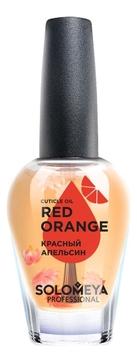 Solomeya Масло Cuticle Oil Red Оrange для Кутикулы и Ногтей с Витаминами Красный Апельсин, 14 мл