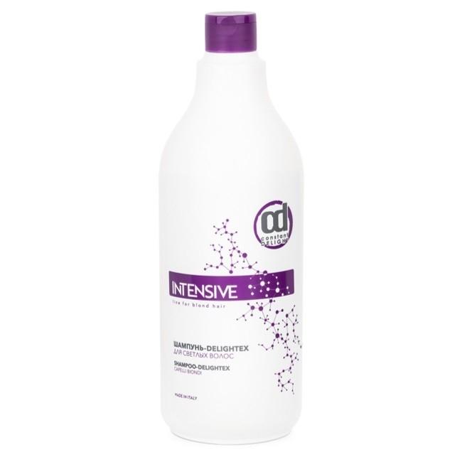 лучшая цена Constant Delight Шампунь для Светлых Волос Delightex, 250 мл