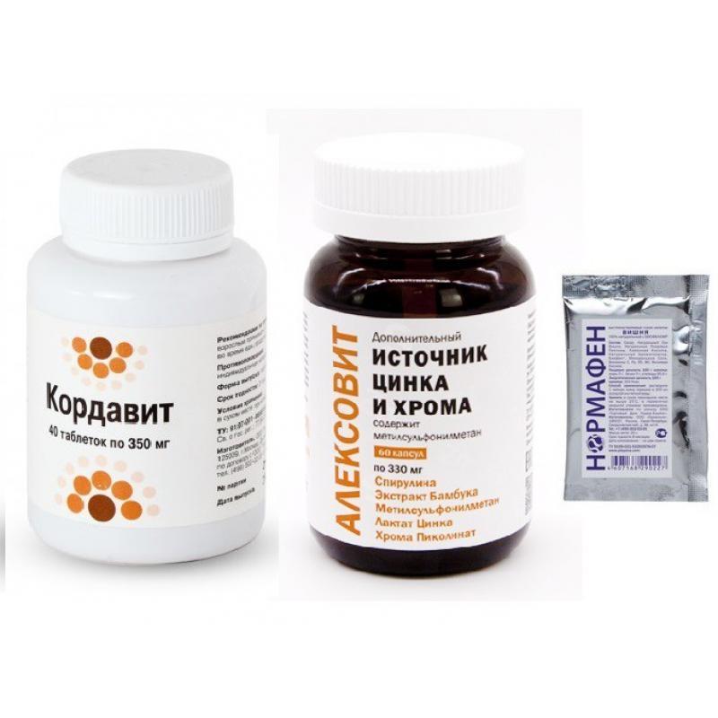 Pleyana Нутрикомплекс Программа Depigment Nutritherapy