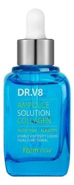 FarmStay Сыворотка DR-V8 Ampoule Solution Collagen Ампульная с Коллагеном, 30 мл farmstay dr v8 solution collagen cream крем с коллагеном 50 мл
