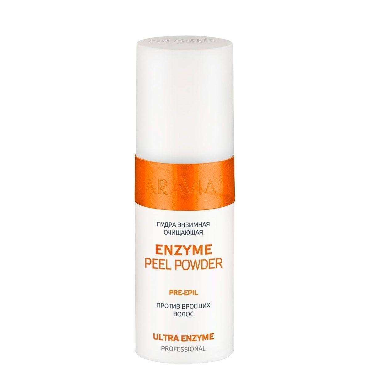 ARAVIA Пудра Энзимная Очищающая против Вросших Волос Enzyme Peel-Powder, 150 мл