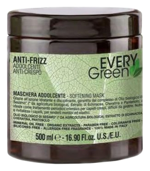 Dikson Маска Every Green Anti-Frizz Softening Mask для Вьющихся Волос, 500 мл