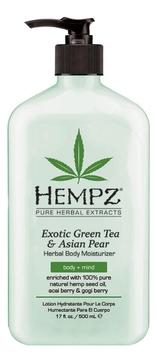 Фото - HEMPZ Молочко Exotic Green Tea & Asian Pear Herbal Moisturizer для Тела Увлажняющее Зеленый Чай и Груша, 500 мл hempz молочко original herbal moisturizer для тела увлажняющее оригинальное 500 мл