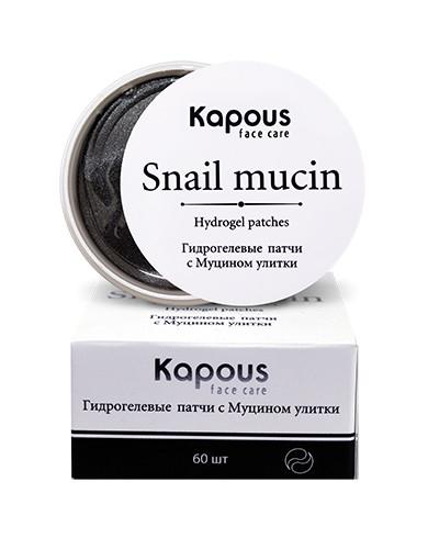 Kapous Патчи Face Care Гидрогелевые с Муцином Улитки, 60 шт недорого