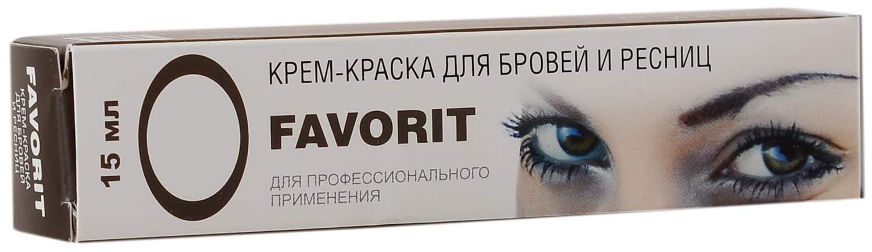 Farmavita Краска Favorit для Бровей и Ресниц Светло-Коричневая, 15 мл