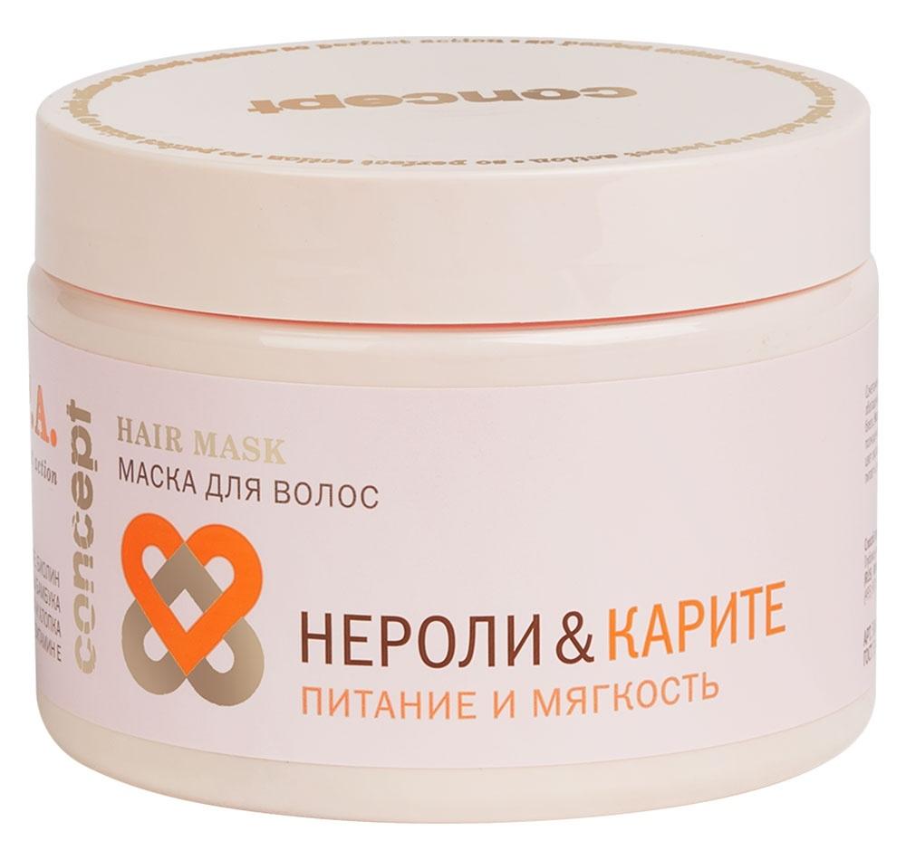 Concept Маска Filling&Softness Hair Mask для Волос Нероли&Карите Питание и Мягкость, 350 мл