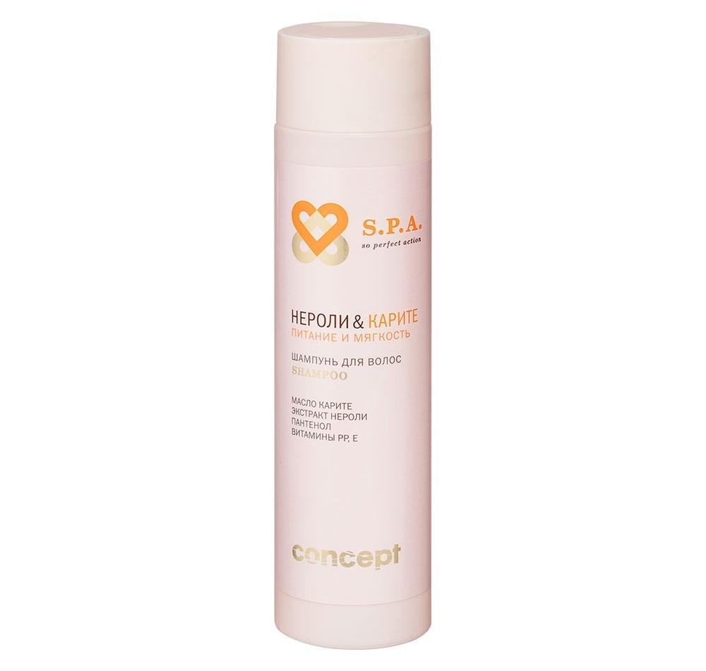 Concept Шампунь Filling&Softness Shampoo для Волос Нероли&Карите Питание и Мягкость, 250 мл