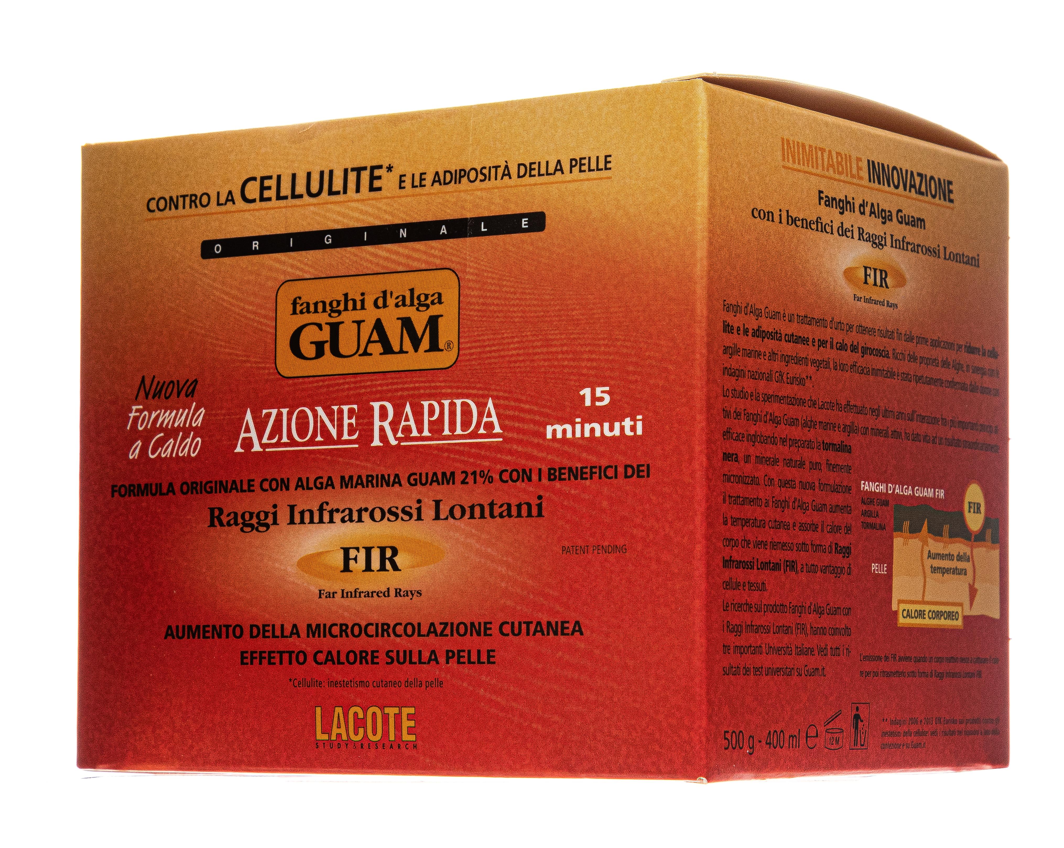 GUAM Маска Fir Антицеллюлитная Активная с Микрокристаллами Турмалина, 500г маска антицеллюлитная активная с микрокристаллами турмалина guam fir 500 мл