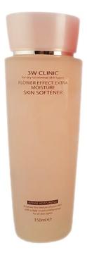 3W Clinic Тонер Flower Effect Extra Moisture Skin Softener для Лица Экстра-Увлажнение, 150 мл набор для увлажнения лица с цветочными экстрактами 3w clinic flower effect extra moisturizing 3 kit set