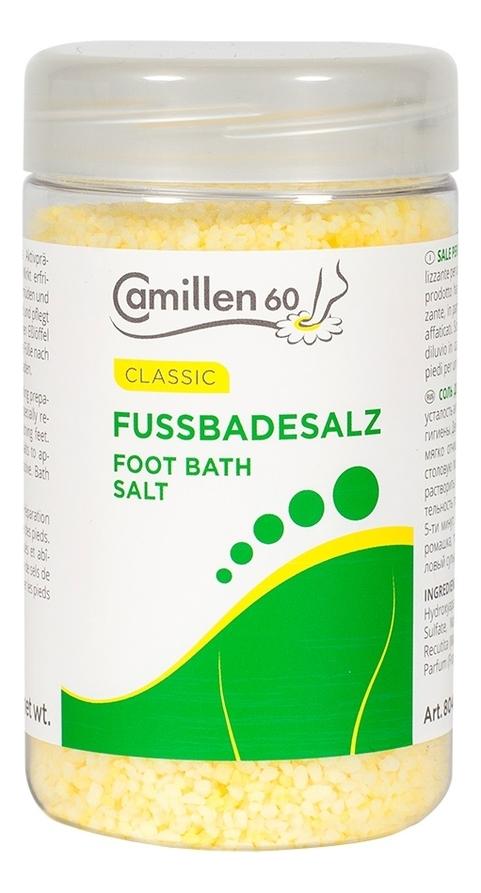 Camillen 60 Соль для Ножных Ванн Fussbadesalz, 350 мл