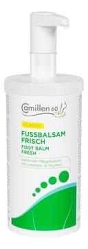 Camillen 60 Бальзам Fussbalsam Fresh для Стоп Освежающий, 500 мл