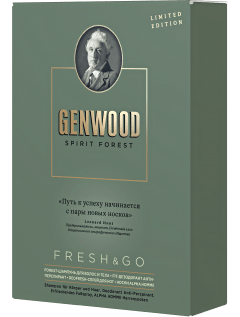 ESTEL Набор Genwood Fresh&Go, 400 мл likato шампунь soft delikate бережный уход и забота 400 мл