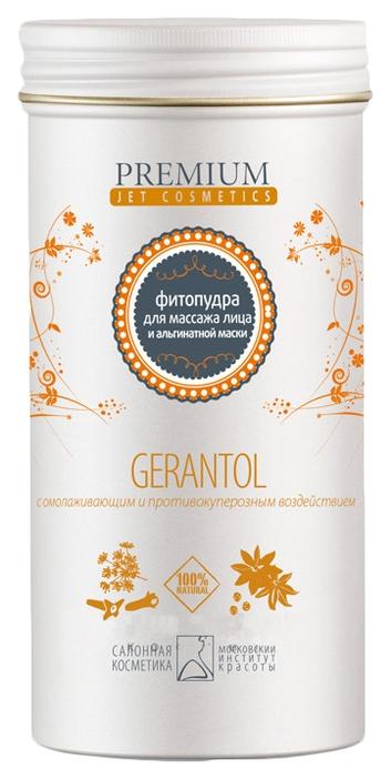 PREMIUM Фитопудра Gerantol для Массажа Кожи Лица, 100г premium jet cosmetics anti acne care фитопудра для массажа тела 150 г